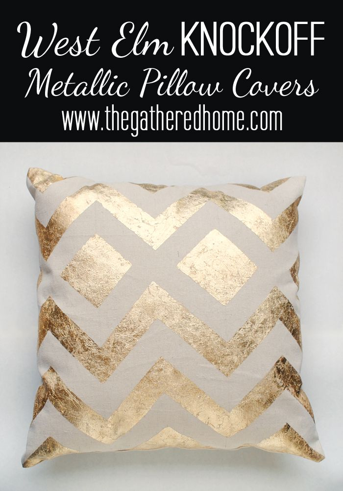 West Elm Knockoff Metallic Pillow Cover