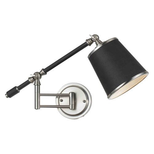af lighting scope wall sconce, modern industrial lighting